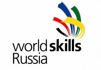 WorldSkills Russia Rostselmash