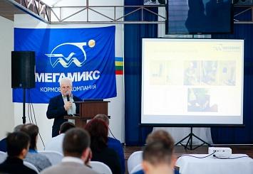 Партнерский материал. «Мегамикс» провел форум птицеводов
