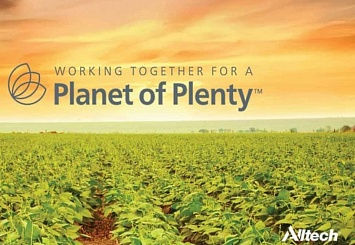 Партнерский материал. Alltech приветствует тех, кто использует возможности сельского хозяйства для создания Планеты изобилия