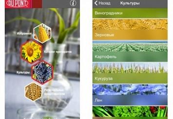 Вышла новая версия мобильного приложения DuPont™ Evalio® Каталог средств защиты растений