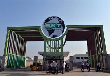 Торжественное истильное открытие нового завода в г.Бхуй, сильной фигуры шахматной доски BKT