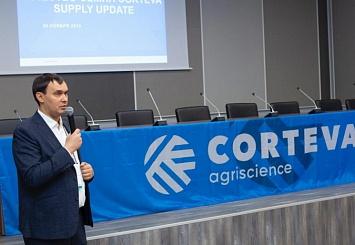 Партнерский материал. Corteva Agriscience представила инновационные сельскохозяйственные решения на выставке «ЮГАГРО-2019»