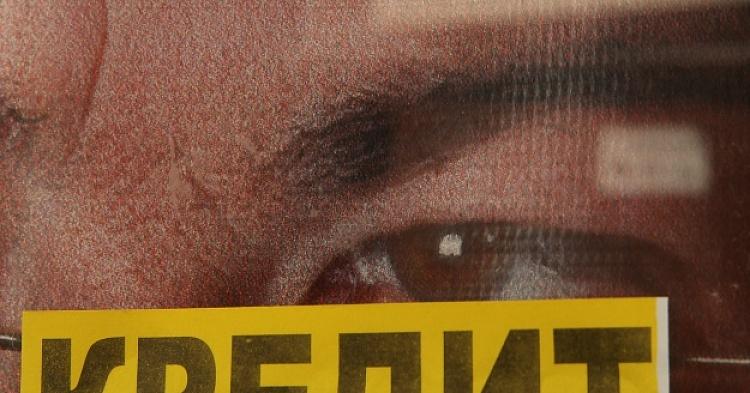 Деньги в долг на карту срочно без проверки кредитной истории онлайн россия на год
