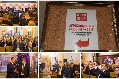 «Агрохолдинги России – 2019»