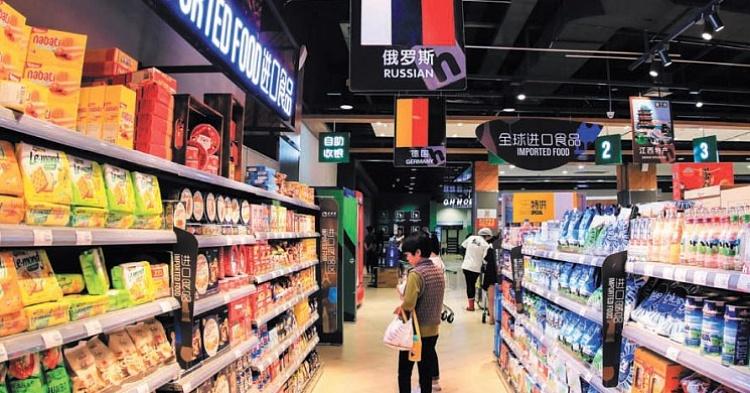 Продукты питания в китай