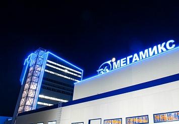 КомандаГК «МЕГАМИКС» пополнилась новым топ-менеджером