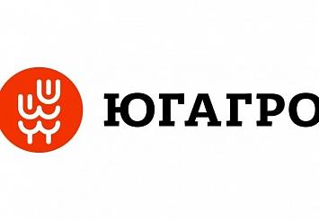 Партнерский материал. Самой крупной аграрной выставке России «Югагро» - 25 лет