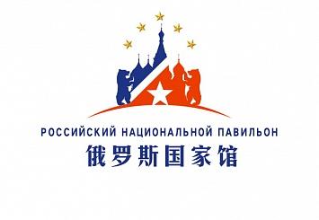 Партнерский материал. «Русский дом» в Китае