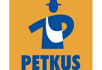 Приглашаем наших клиентов посетить стенд компании PETKUS на Международной выставке «Зерно-Комбикорма— 2016»!