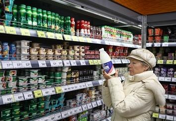 Партнерский материал. ЦРПТ профинансирует затраты компаний на внедрение маркировки молока