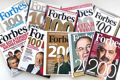 Агропром в рейтинге Forbes
