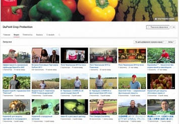 Канал DuPont Crop Protection на YouTube