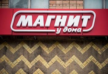 «Магнит» протестирует маркировку продукции