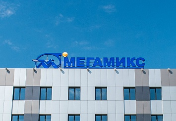 В Группе Компаний «МЕГАМИКС» произошли важные кадровые назначения