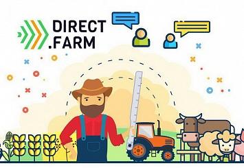 Партнерский материал. Современный онлайн-сервис для работников сельхозиндустрии