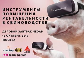 Партнерский материал. Все о повышении рентабельности промышленного свиноводства в России вы узнаете 10октября на Деловом завтраке в Москве