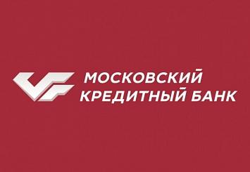 Партнерский материал. МКБ выступил организатором размещения облигаций «Икс 5 Финанс» объемом 10 млрд рублей