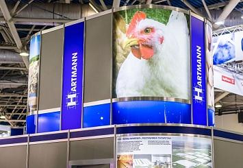 Партнерский материал. Компания Hartmann приняла участие в выставке «Агропродмаш 2018»